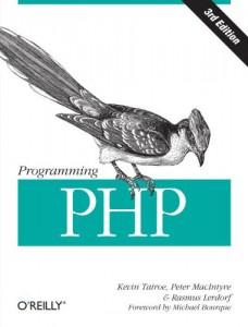 برنامه-نویسی-PHP