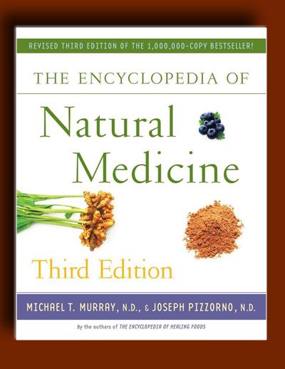 دايرة المعارف پزشکی طبیعی (ویرایش سوم)