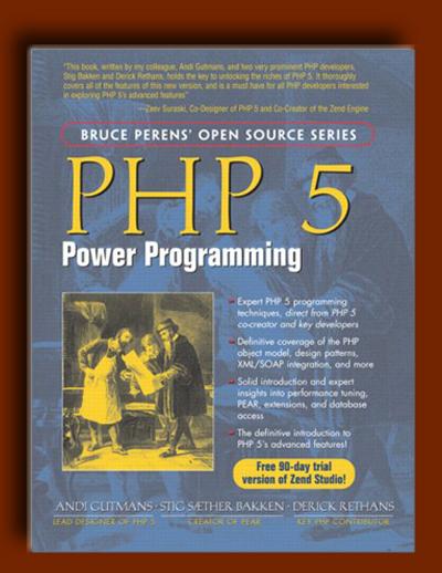 PHP 5 برنامه نویسی قدرتمند