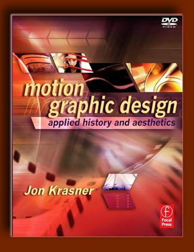 طراحی گرافیک متحرک (ویرایش دوم)