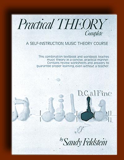 تئوری عملی جامع : خودآموز دوره تئوری موسیقی