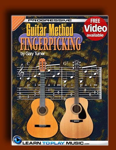 درس های گیتار به شیوه انگشت زنی – چگونه گیتار بیاموزیم – متد پیشرو گیتار