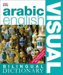 دیکشنری تصویری دوزبانه ی عربی انگلیسی