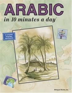 عربی در 10 دقیقه در روز